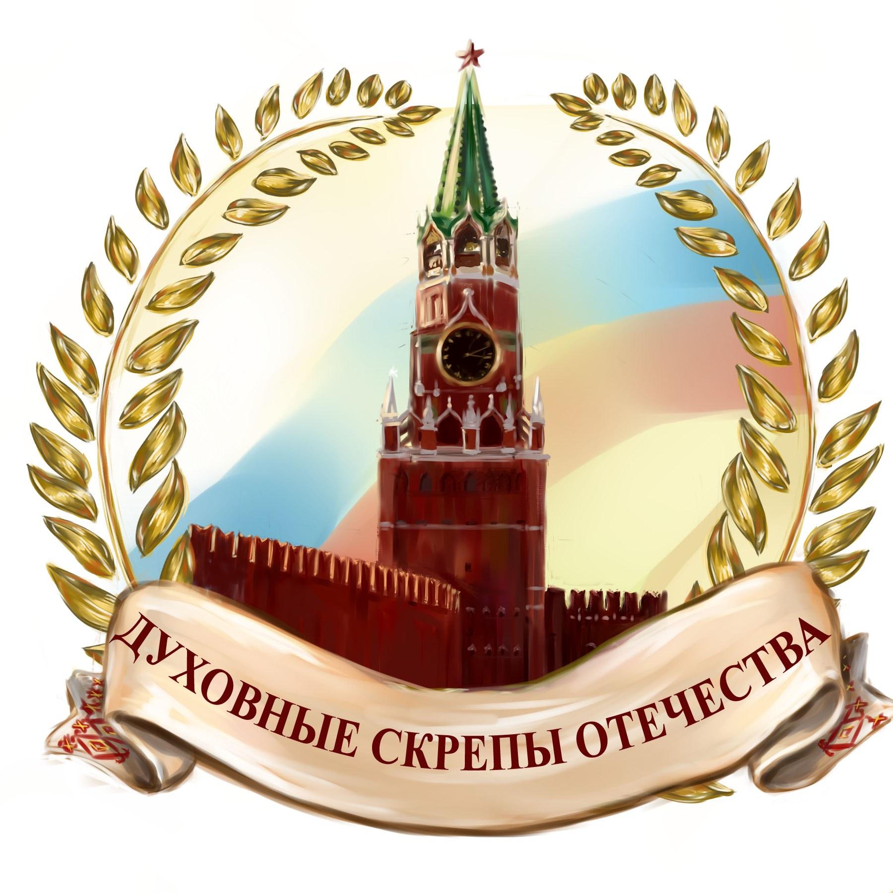 1980 Басова Дария 8 Е