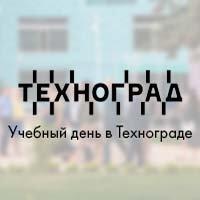 logo-Technograd
