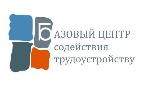 logo impyls