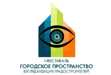 logo festival gradostrou