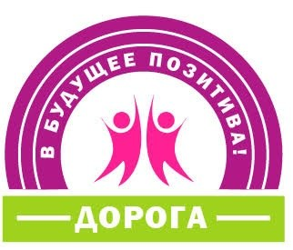 logo gorogav pozitiv
