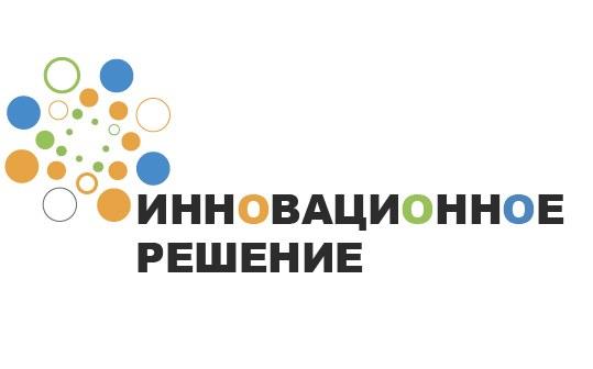 logo innov reshenie