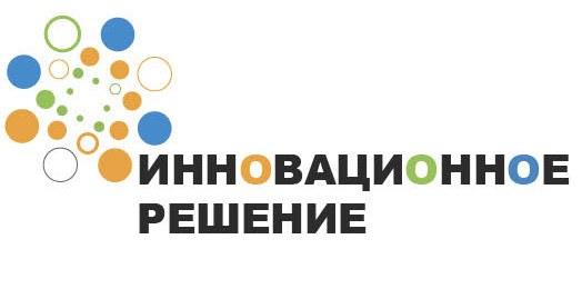 logo innovaciya 17