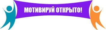logo motivator