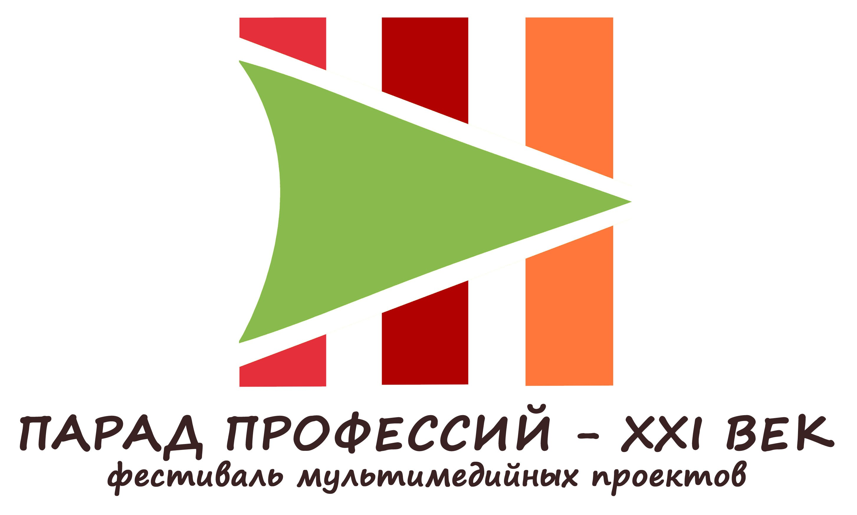 logo parad 21v1
