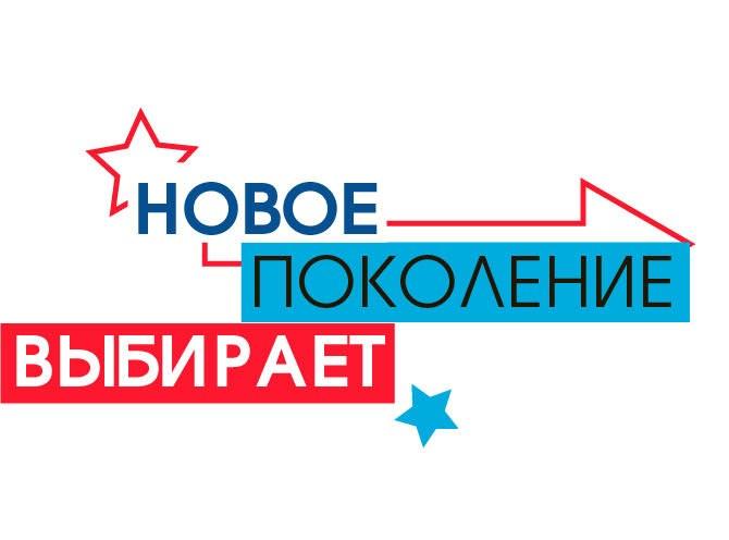 logo pokolenie 16