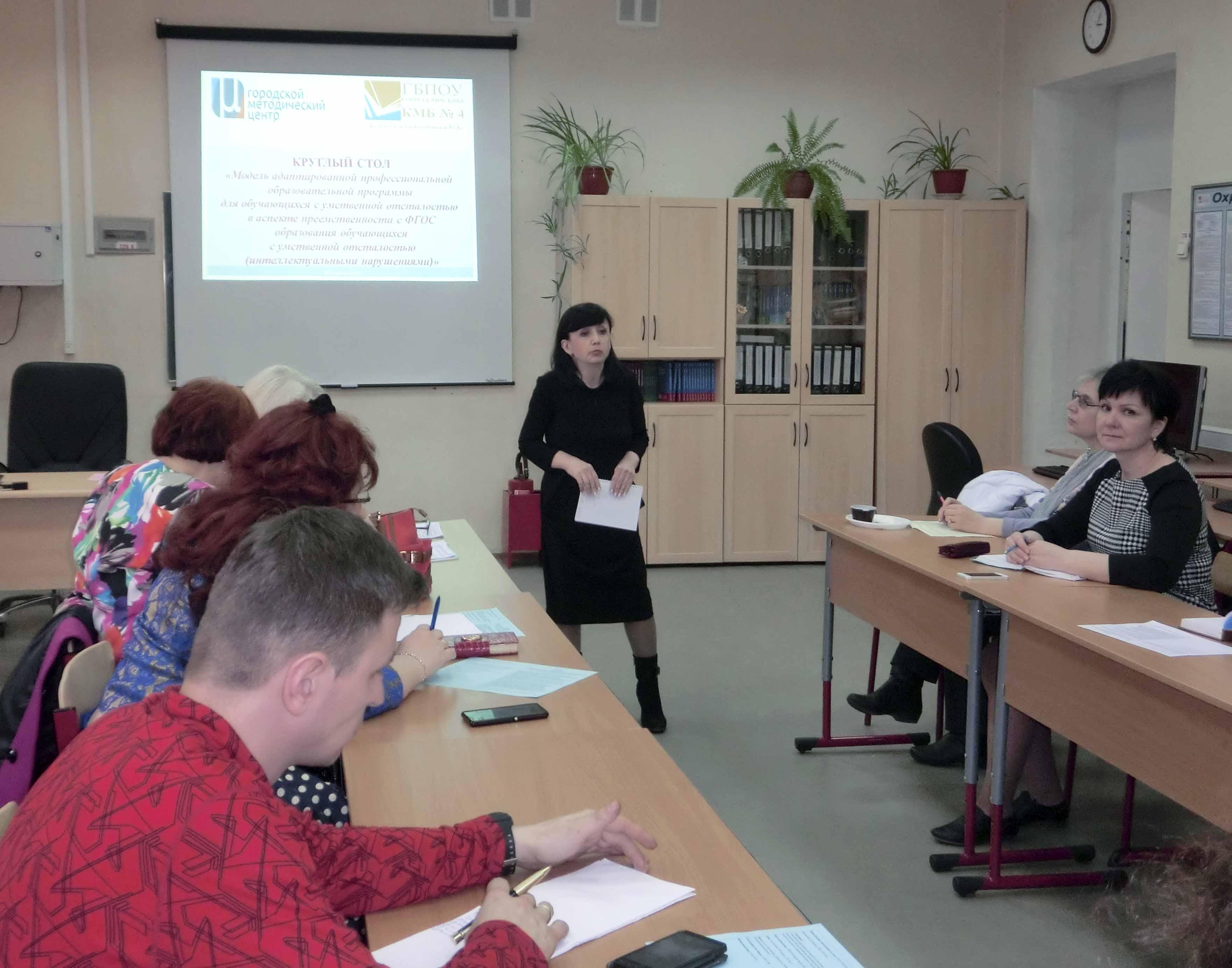 seminar16