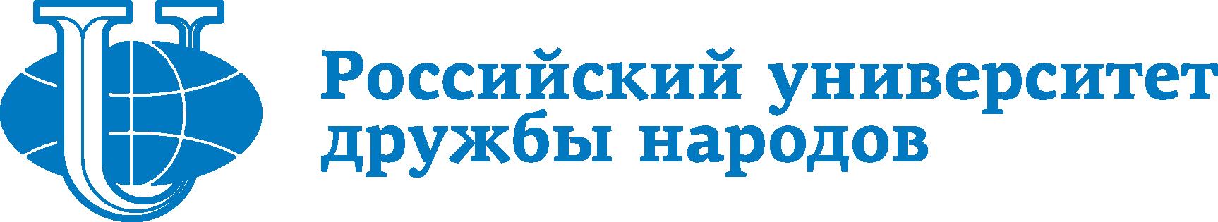 logo RUDN