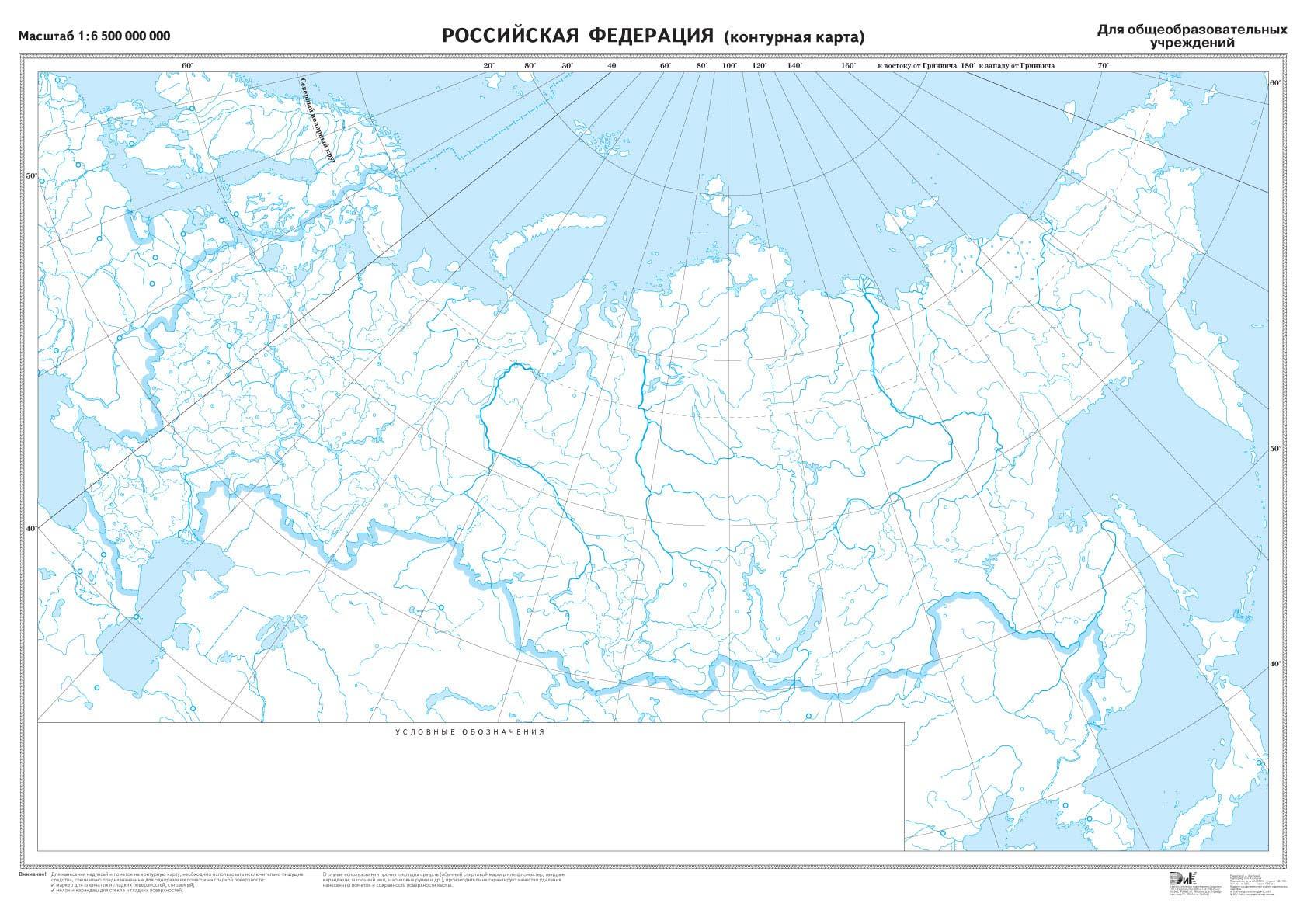 Срисовать пл контурной карте по географии за 8 класс