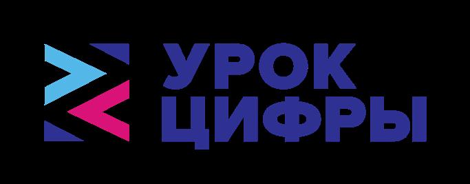 Всероссийский «Урок цифры» на тему «Искусственный интеллект и машинное обучение»