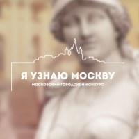 yznau moskvy banner