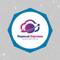 perviy sputnik