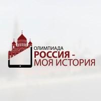 history olimp