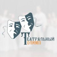 teatr olimp