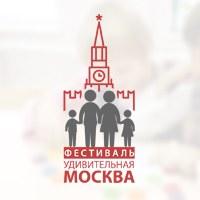 Udivit moskva