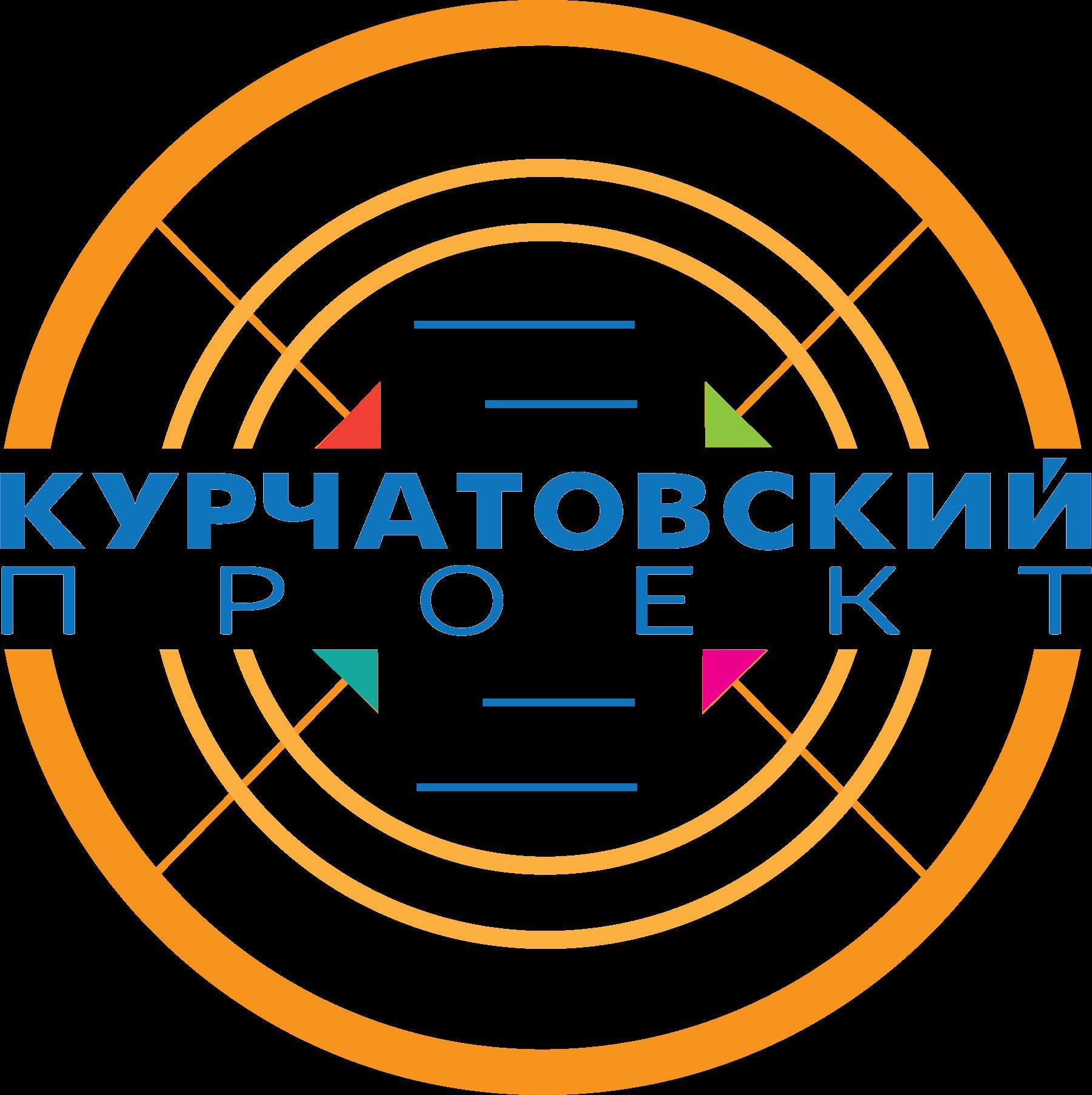 Мчс конкурс по всей россии