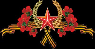 svyaz logo