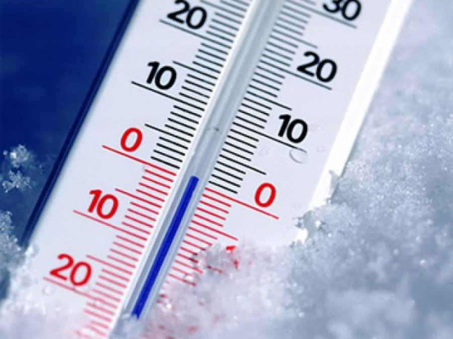 анастасия прогноз погоды эфир похудела